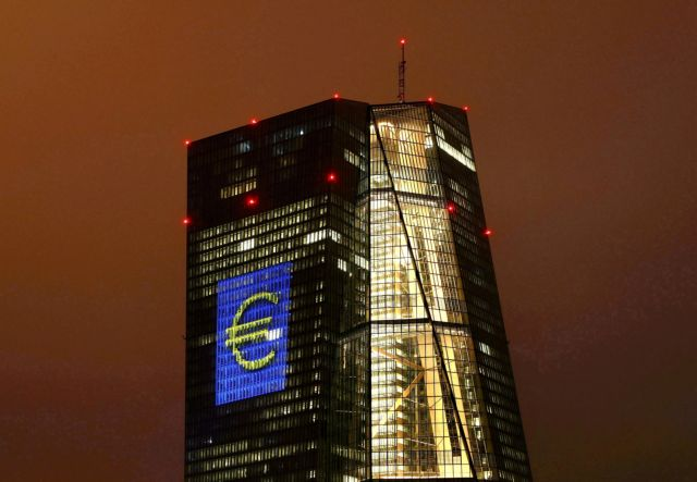 ΕΚΤ – Θα παραμείνει στην ελληνική αγορά ομολόγων έως το τέλος του 2023