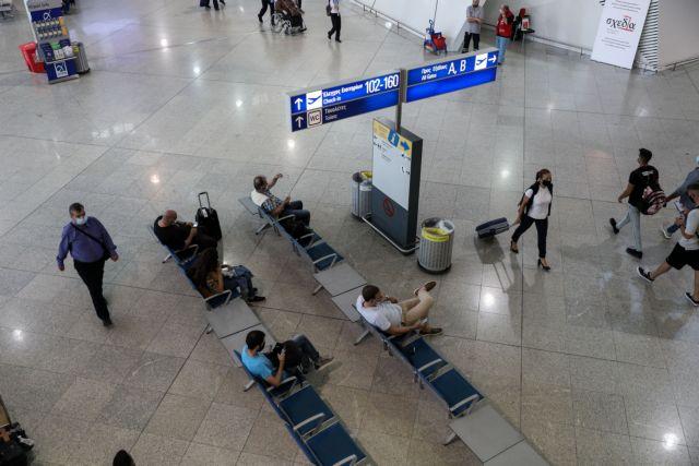 Κρήτη – Χαμός στο αεροδρόμιο  – Τουρίστρια ήθελε να ταξιδέψει με… θετικό τεστ κοροναϊού