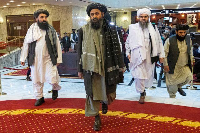 Αφγανιστάν – Όταν οι Αμερικανοί πίεζαν για αποφυλάκιση του πολιτικού ηγέτη των Ταλιμπάν