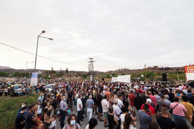 Εύβοια – Μαζικό συλλαλητήριο από τους πυρόπληκτους – «Θέλουμε να μείνουμε στον τόπο μας»