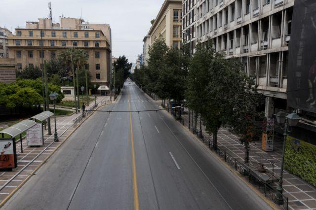 e-ΕΦΚΑ – Διαγωνισμός για την εκμίσθωση αυτοτελούς ακινήτου στην Αθήνα
