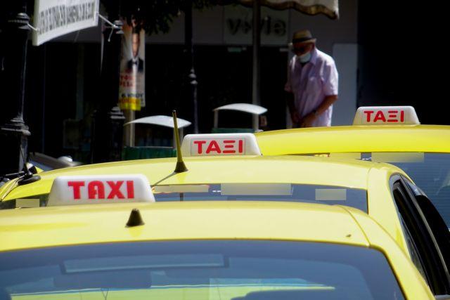 Πειραιάς – Οδηγοί ταξί πιάστηκαν στα χέρια