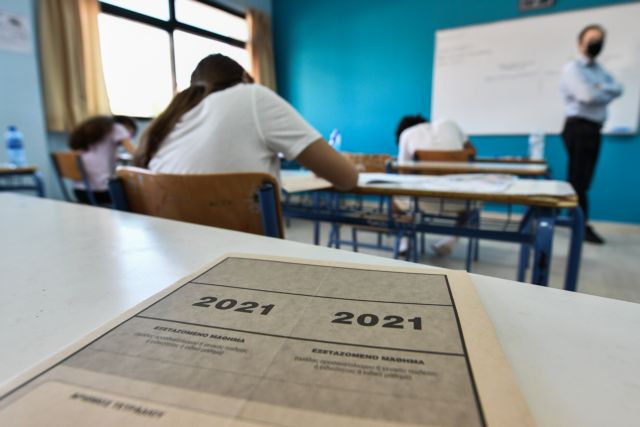 Πανελλαδικές 2021 – Οι σχολές που σημείωσαν άνοδο και αυτές που έμειναν χωρίς εισακτέους