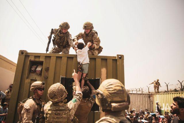 Ομολογία των Βρετανών – «Δεν καταφέραμε να βγάλουμε τους πάντες από το Αφγανιστάν»