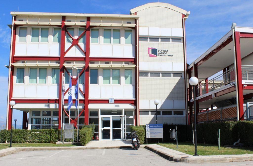 Ελληνικό Ανοιχτό Πανεπιστήμιο – Τέλος χρόνου για τις εγγραφές στα προπτυχιακά και μεταπτυχιακά προγράμματα