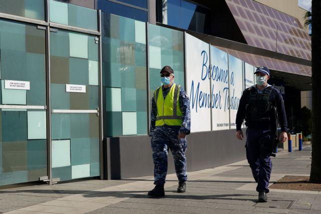 Αυστραλία – Τη χειρότερη ημέρα από την αρχή της πανδημίας έζησε σήμερα το Σίδνεϊ
