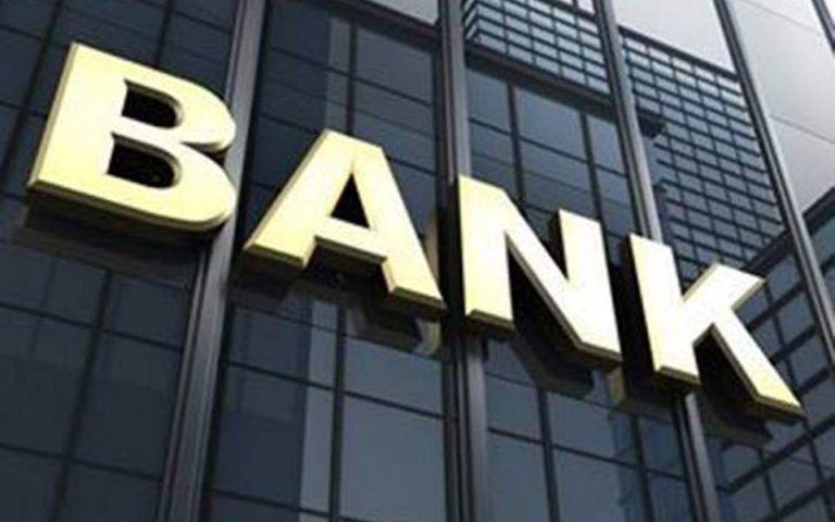 Τράπεζες – Σχέδια για διεύρυνση των πηγών κερδοφορίας τους στο εξωτερικό