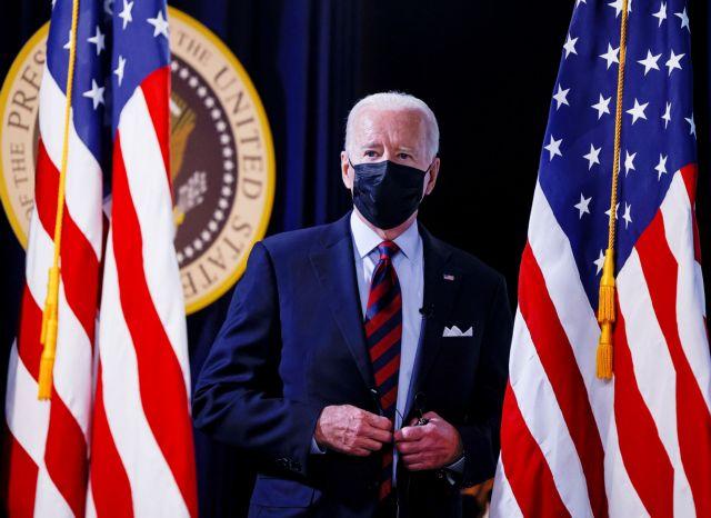 Μπάιντεν – Νέο διάγγελμα για την αποχώρηση των ΗΠΑ από το Αφγανιστάν