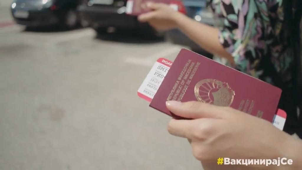 Σκόπια: Ειρωνείες… για τα διαβατήρια με το όνομα «Μακεδονία» σε κυβερνητικό βίντεο