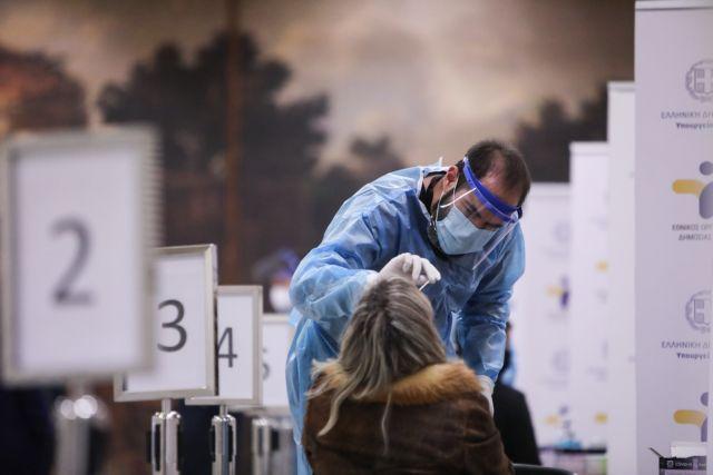 Νέα μέτρα – Τι θα ισχύσει για τα rapid test στους ανεμβολίαστους – Ποιες κατηγορίες εργαζομένων θα κάνουν 2 την εβδομάδα