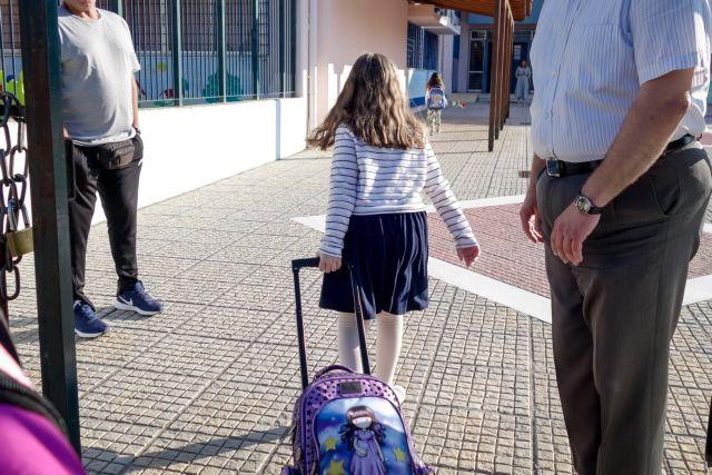Συρίγος – Πώς επιστρέφουν σε σχολεία και ΑΕΙ μαθητές, φοιτητές και καθηγητές
