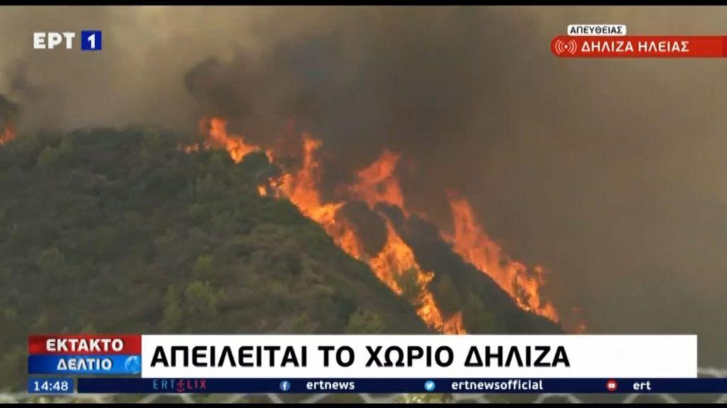 Φωτιά στην Ηλεία – Εκκενώνονται ακόμη οκτώ κοινότητες του δήμου της Αρχαίας Ολυμπίας λόγω της φωτιάς