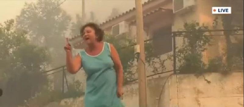 Μαρτυρία γυναίκας στην Αρχαία Ολυμπία – «Δεν μας βοήθησαν, οι κάτοικοι έσβησαν τη φωτιά»