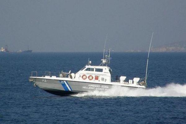 "EU says ""No"" to funding for Hellenic Coast Guard"
