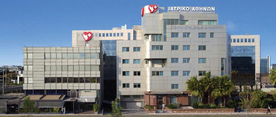Ο Όμιλος Ιατρικού Αθηνών δίπλα στους πληγέντες από τις πυρκαγιές και στο Πυροσβεστικό σώμα