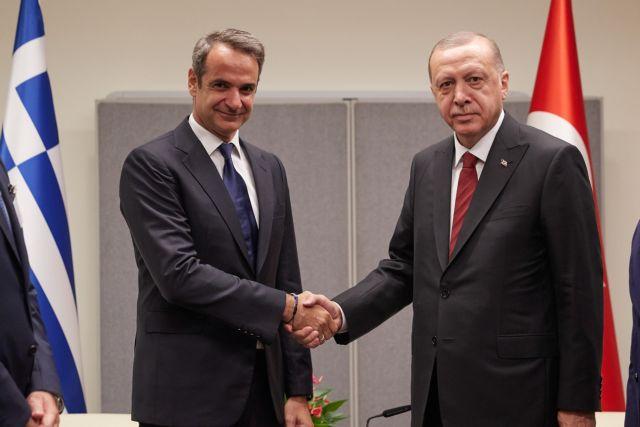 Επικοινωνία Μητσοτάκη – Ερντογάν – Αφγανιστάν, μετανάστευση και διμερείς σχέσεις – Η ανακοίνωση της τουρκικής προεδρίας