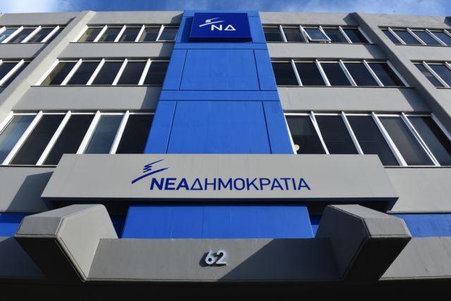 ΝΔ – Ο ΣΥΡΙΖΑ κλείνει το μάτι στους αντιεμβολιαστές
