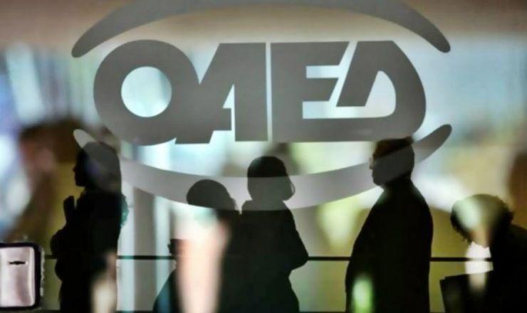 ΟΑΕΔ – Πάνω από ένα εκατομμύριο οι εγγεγραμμένοι άνεργοι τον Ιούλιο