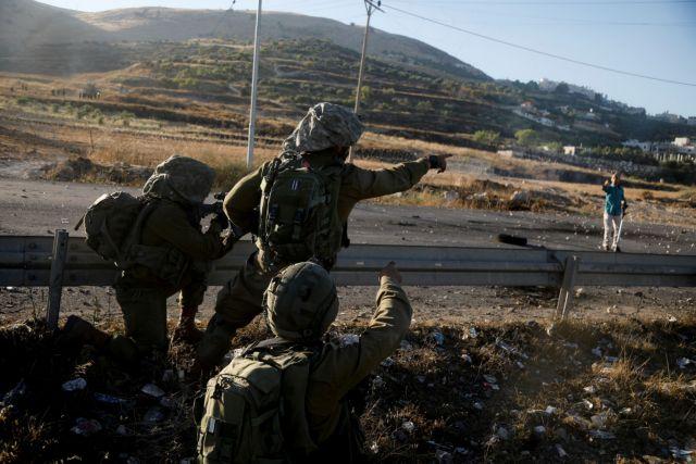 Νεκρός 15χρονος Παλαιστίνιος από πυρά ισραηλινών
