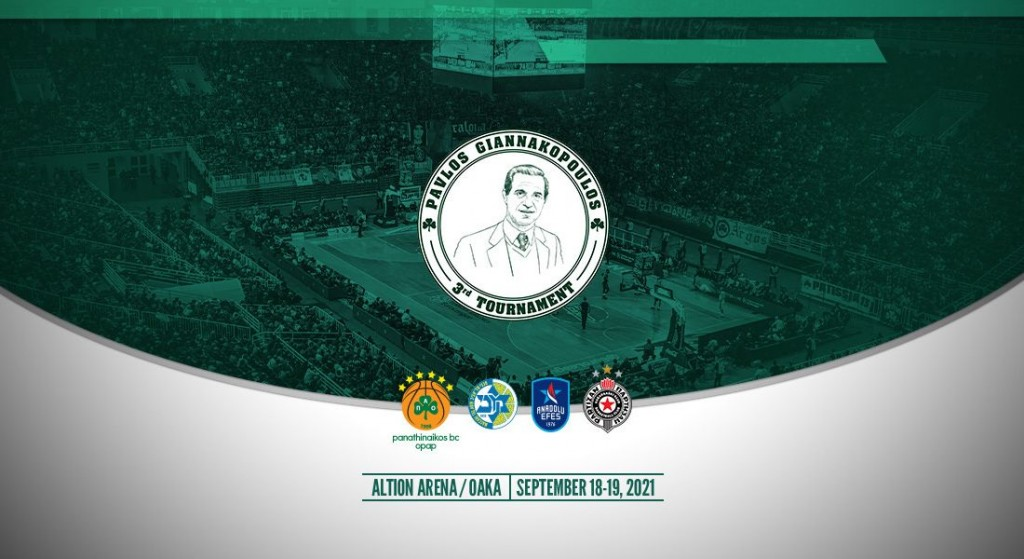 Παναθηναϊκός – Κυκλοφόρησαν τα εισιτήρια για το τουρνουά «Παύλος Γιαννακόπουλος»