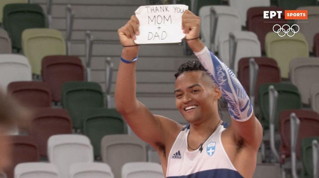 Ολυμπιακοί Αγώνες – Η αφιέρωση του Καραλή στους γονείς του