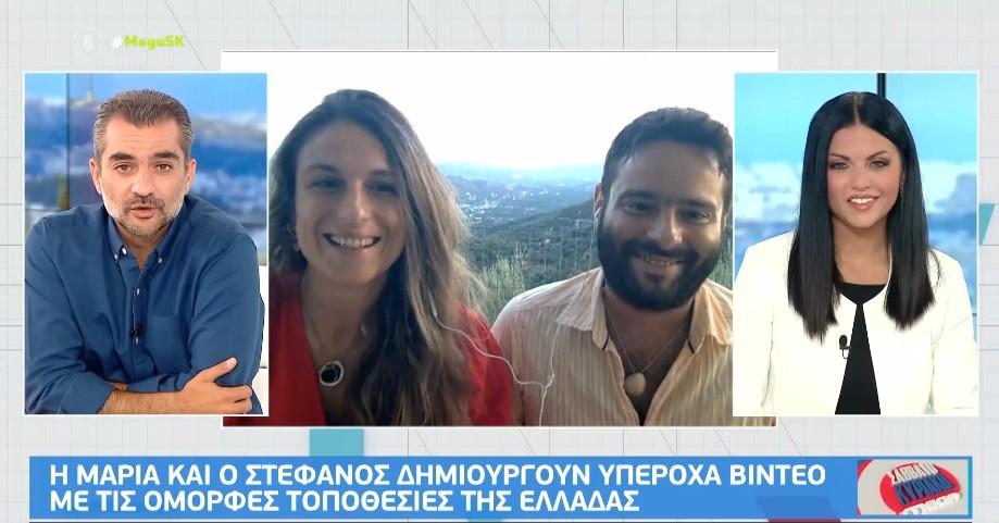 «Να δούμε την Ελλάδα με άλλα μάτια» – Βίντεο με υπέροχες τοποθεσίες της χώρας από τη Μαρία και τον Στέφανο