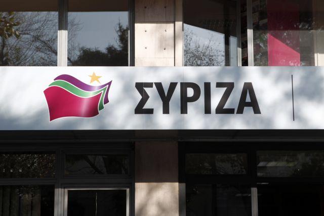 ΣΥΡΙΖΑ για συμφωνία Τουρκίας – Β. Μακεδονίας – Αδυναμία της κυβέρνησης να προασπίσει τα εθνικά μας συμφέροντα, λόγω Σαμαρά