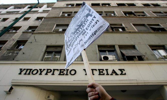 ΠΟΕΔΗΝ – Κατέθεσε αίτημα ακύρωσης και αναστολής στο ΣτΕ για τον νόμο της υποχρεωτικότητας του εμβολιασμού