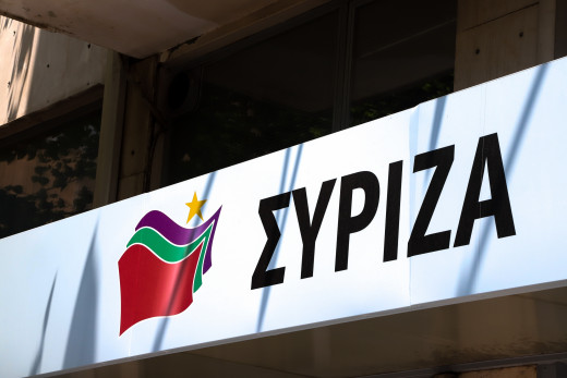 ΣΥΡΙΖΑ – Πρόσχημα οι ανεμβολίαστοι υγειονομικοί για την ιδιωτικοποίηση υπηρεσιών του ΕΣΥ
