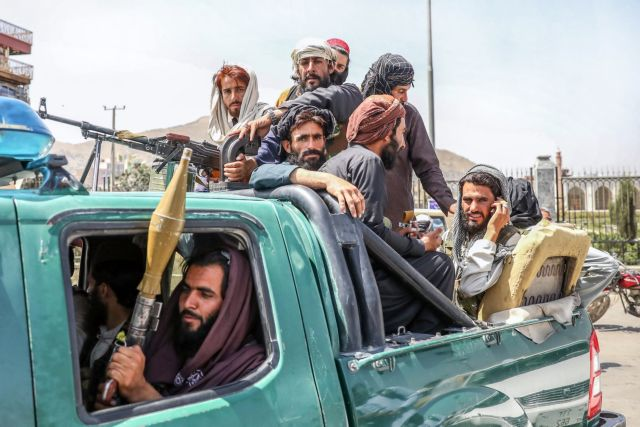 Οι Ταλιμπάν και το δολάριο