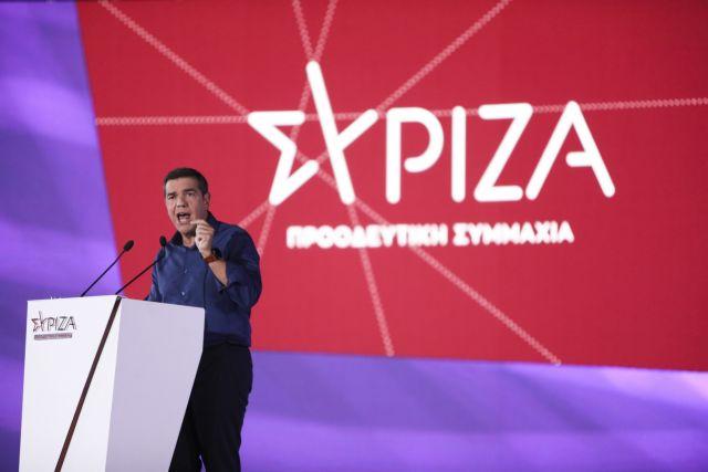 Τσίπρας – Σφαγή των εισακτέων στα ΑΕΙ – Ο ΣΥΡΙΖΑ θα καταργήσει την Ελάχιστη Βάση Εισαγωγής από τη πρώτη ημέρα