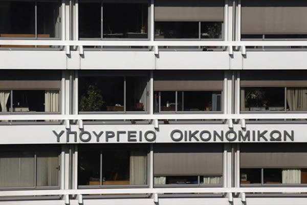 Πυρόπληκτοι Αττικής – Παράταση και αναστολή οφειλών στην Εφορία