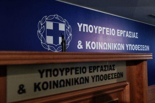 Υπουργείο Εργασίας – Τι καταβάλλεται από e-ΕΦΚΑ, ΟΑΕΔ και ΟΠΕΚΑ από τις 30 Αυγούστου έως τις 3 Σεπτεμβρίου