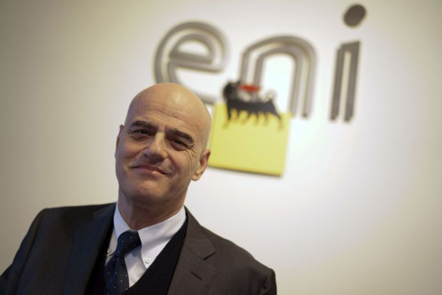 ENI – Η ενεργειακή κρίση απαιτεί μακροπρόθεσμο σχέδιο ασφαλείας από την ΕΕ