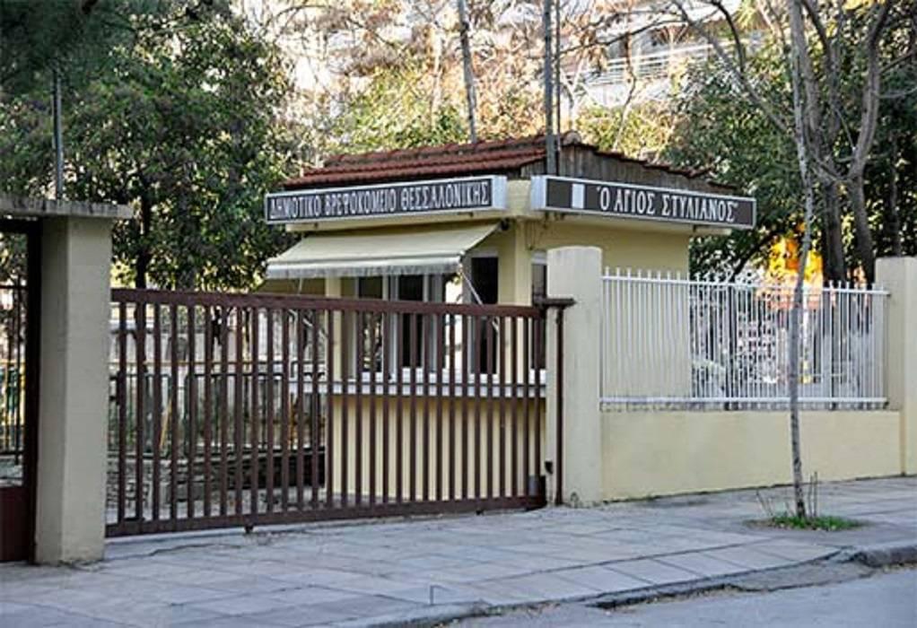 Θεσσαλονίκη – Τρία κρούσματα κοροναϊού στον παιδικό σταθμό «Άγιος Στυλιανός»