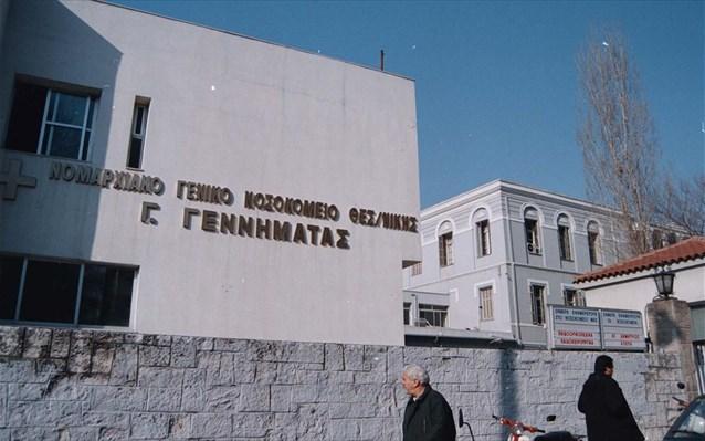 Πλαστά πιστοποιητικά εμβολιασμού – ΕΔΕ για τέσσερις εργαζόμενους στο νοσοκομείο «Γεννηματάς» της Θεσσαλονίκης