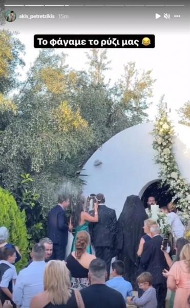 Παντρεύτηκαν ο Άκης Πετρετζίκης και η Κωνσταντίνα Παπαμιχαήλ! (pics & vid)   1 25