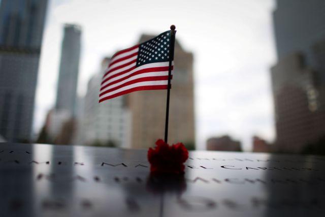 11η Σεπτεμβρίου – Εντολή για αποχαρακτηρισμό εγγράφων – Η αντίδραση της Σ. Αραβίας