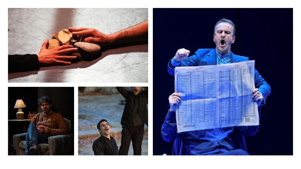 Θέατρο Τέχνης – Επιστροφή με τρεις πρεμιέρες, μια μετάκληση από Ιταλία και μια καλοκαιρινή παράσταση