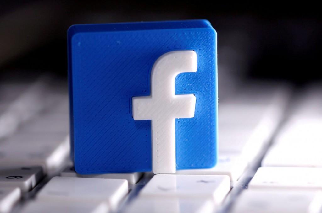 Η Facebook βοήθησε δεκάδες Αφγανούς να εγκαταλείψουν τη χώρα
