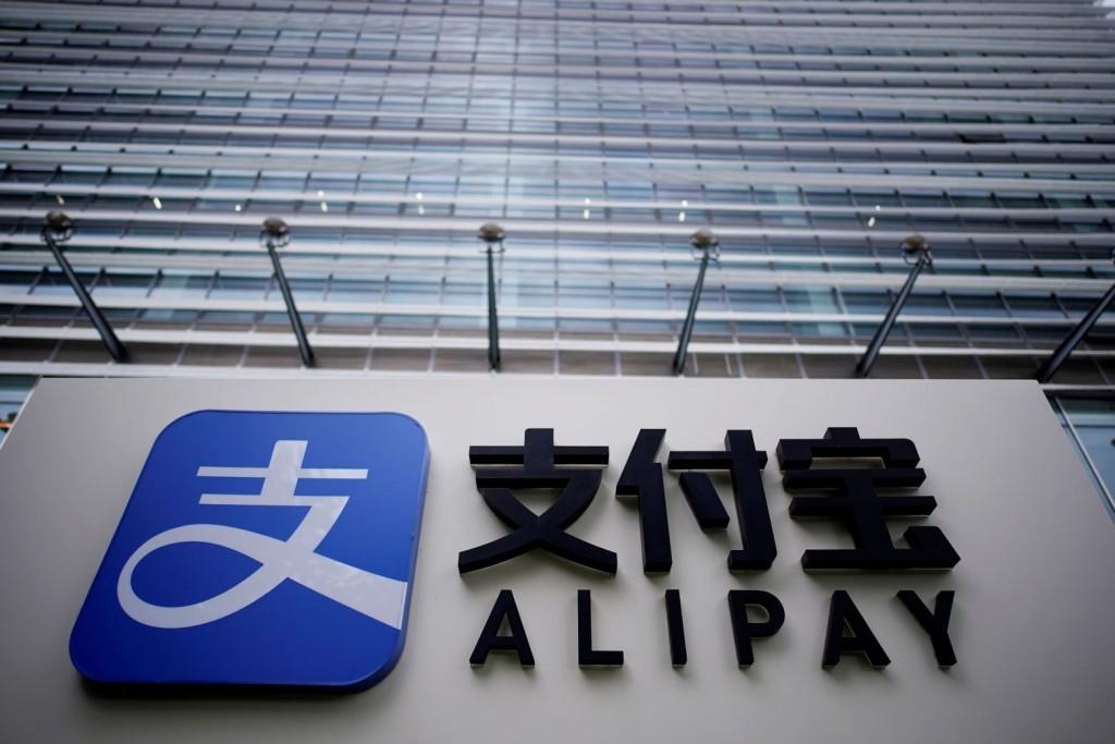 Alibaba – H Κίνα θέλει να σπάσει τη μεγαλύτερη υπηρεσία πληρωμών του κόσμου