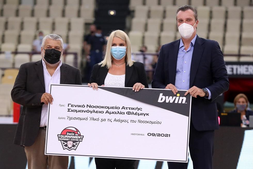 Ολυμπιακός – Δώρισε υγειονομικό υλικό στο «Αμαλία Φλέμιγκ»