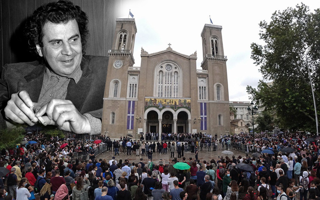 Μίκης Θεοδωράκης – Συγκλονιστική η τελετή αποχαιρετισμού του μεγάλου Έλληνα