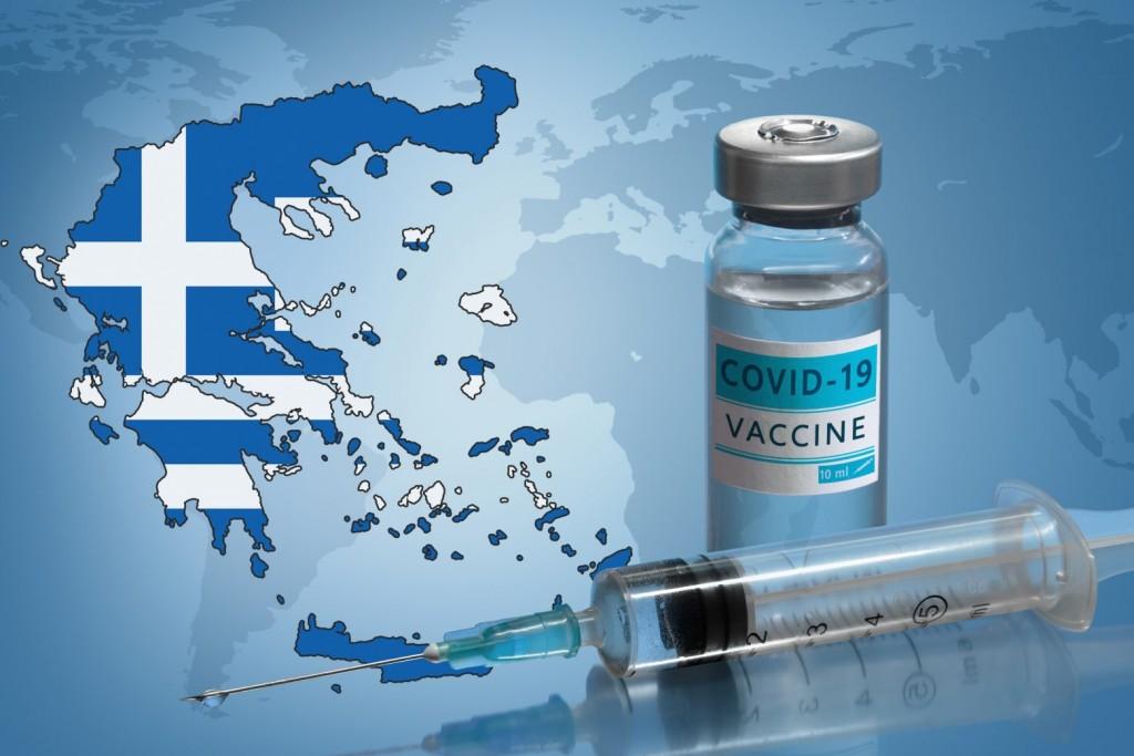 Εμβόλιο – Ανοίγει η πλατφόρμα των ραντεβού για την τρίτη δόση – Ποιους αφορά και ποιοι ακολουθούν