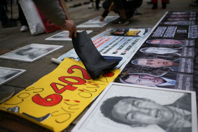 Κολομβία – Αποστάτες των FARC προκαλούν νέο αιματοκύλισμα