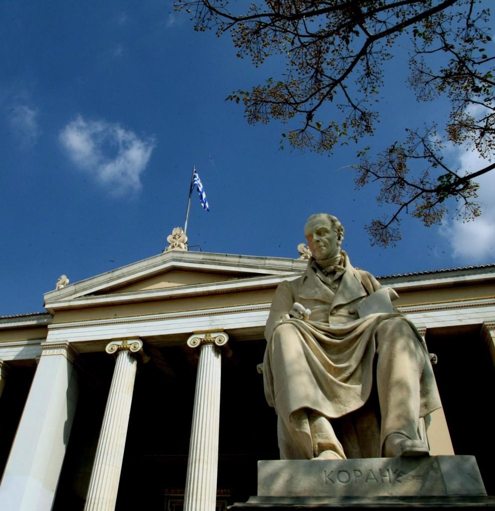 Edupass.gov.gr – Η πλατφόρμα που θα φιλοξενεί όλα τα στοιχεία για τη λειτουργία της εκπαίδευσης