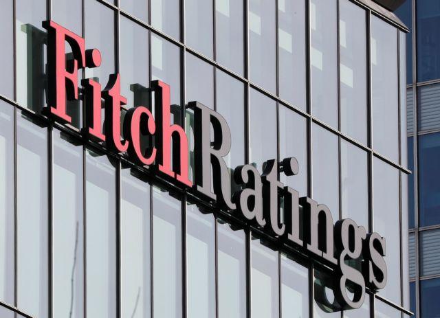 Fitch – Κατάρρευση της οικονομίας του Αφγανιστάν