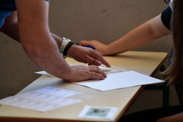 Πανελλαδικές 2022 – Υποψήφιοι θα εξεταστούν σε μάθημα που δεν έχουν διδαχθεί