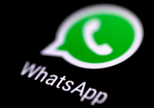 WhatsApp – Πρόστιμο ρεκόρ 225 εκατ. ευρώ από την ιρλανδική Επιτροπή Προστασίας Δεδομένων