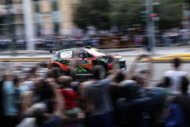 Ράλι Ακρόπολις – LIVE Streaming από το κέντρο της Αθήνας